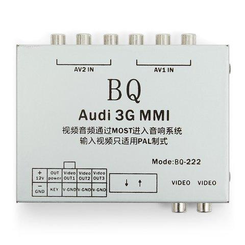Аудиовидеоинтерфейс MOST для Audi 2009– г.в. Превью 1