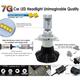 Набор светодиодного головного света UP-7HL-9005W-4000Lm (HB3, 4000 лм, холодный белый) Превью 3